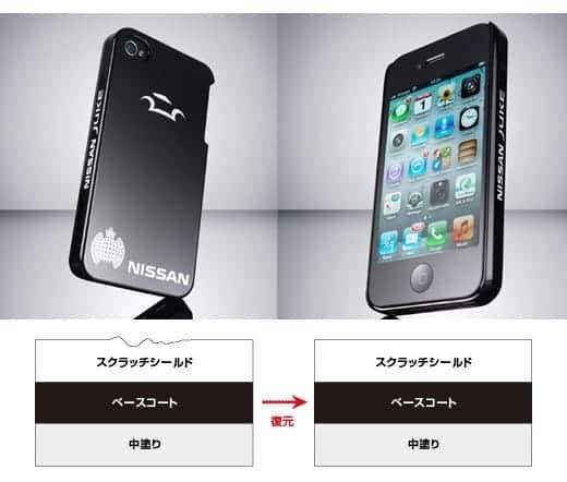 日産スクラッチシールド iPhoneケース