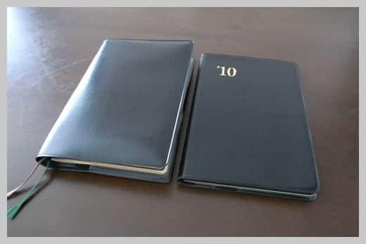 能率手帳の神対応 カバーを付けた能率手帳