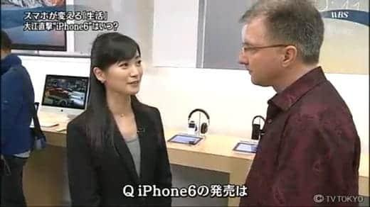 大江真理子 アップルのiPhone製品担当グレッグ・ジョズヴィアック副社長にインタビュー