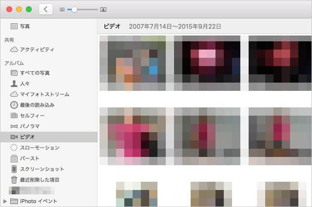 Macの写真アプリでビデオを探す方法