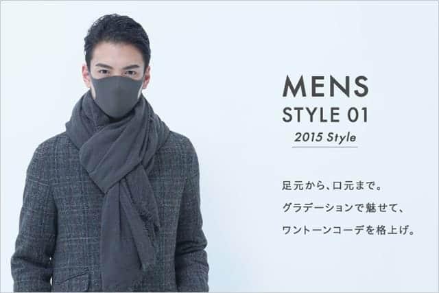【画像】 最近、東京ではこういうマスクが流行ってるらしいんだが [無断転載禁止]©2ch.net->画像>65枚