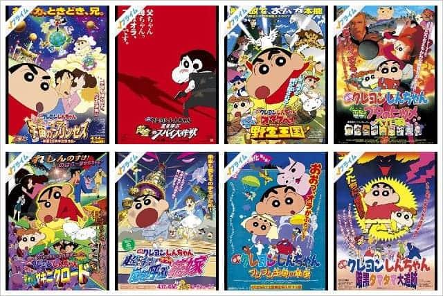 Amazonプライムビデオにクレヨンしんちゃん映画22作品とTVシリーズが追加!見放題です。