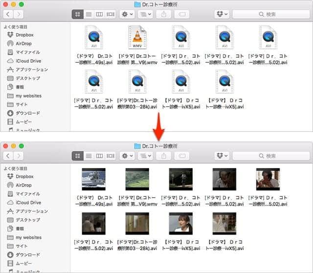 QLVideo インストール前と後の見え方比較