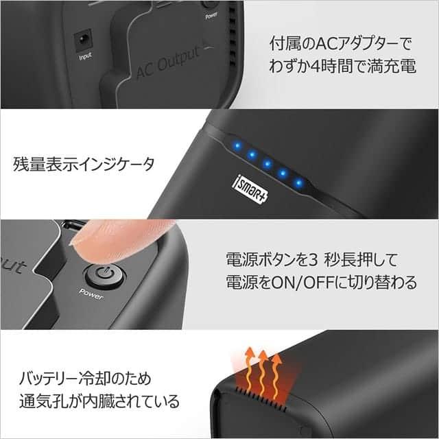 RAVPower 20100mAh スタンド型モバイルバッテリー 特徴