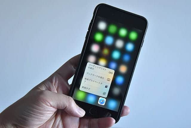 iPhoneの3D Touchならリンクチェックが超簡単!100件以上のリンクも数分でチェック完了。
