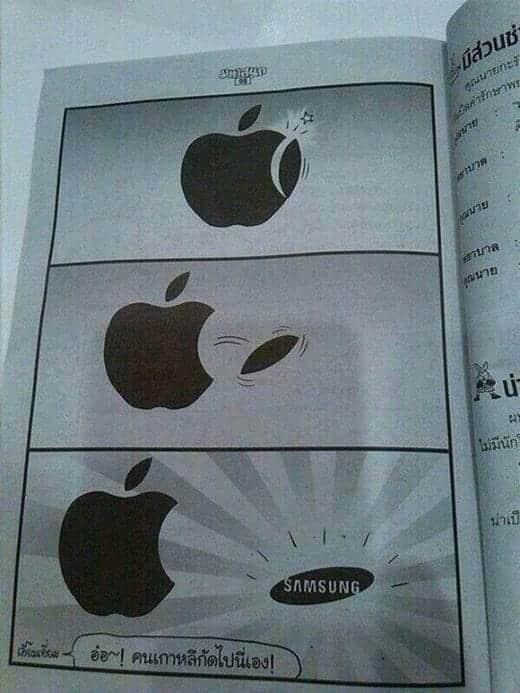 アップルロゴからサムスンロゴ