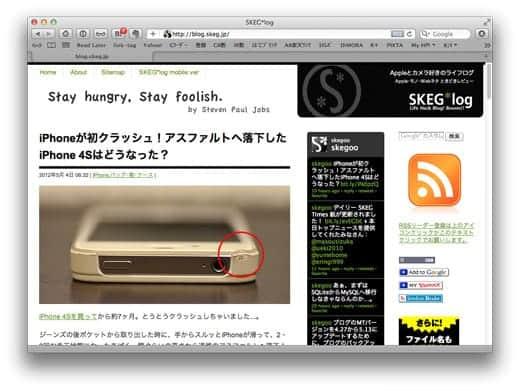Macのスクリーンショットは通常は影が付く