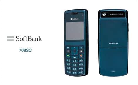 softbank-708sc.jpg