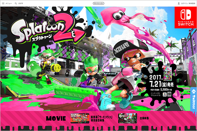 Nintendo Switch版 Splatoon2(スプラトウン)発売日は7月21日に決定!新要素サーモンラン映像公開。