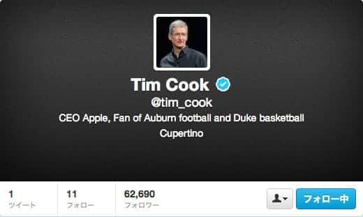 Tim Cook 公式ツイッターアカウント