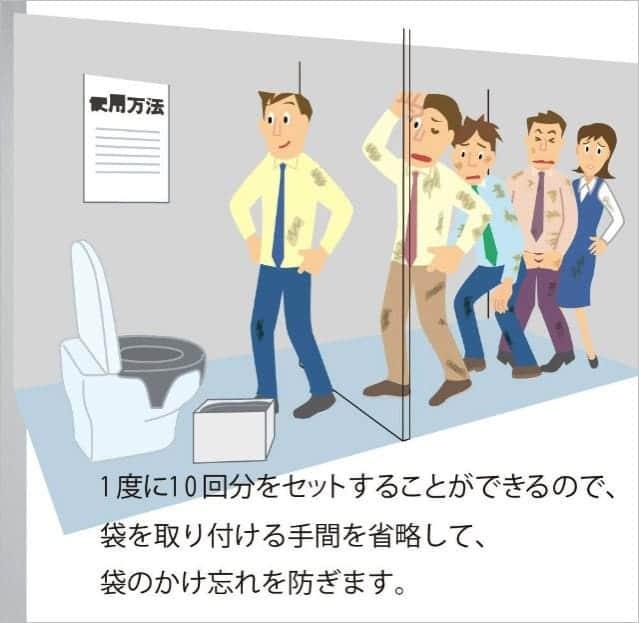 家庭用だけでなく避難所でも使える非常用トイレ