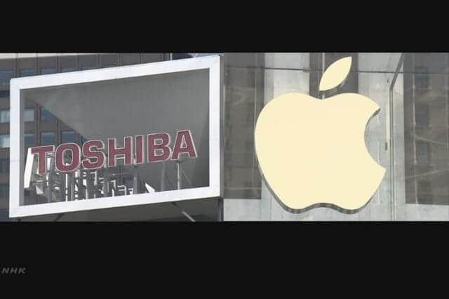 東芝の半導体事業 米アップルが出資検討