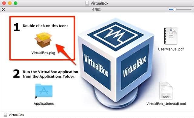 Virtualboxのイメージファイルを開く