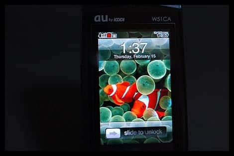 W51CA 待ち受けiPhone