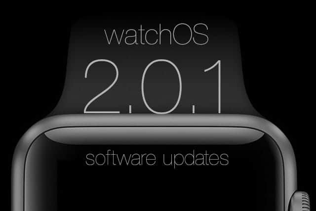 watchOS 2.0.1 ソフトウェアアップデート