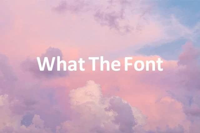これ何のフォント?簡単にフォント名を調べる方法 WhatTheFont