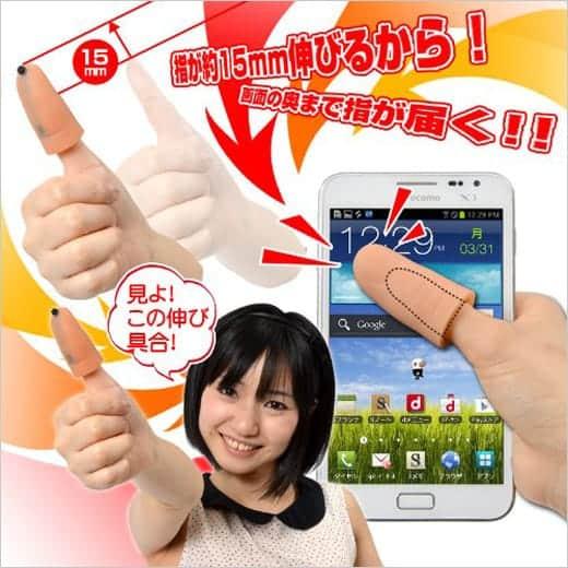 大きなiPhone 6 Plusでも「指のび〜る」なら安心