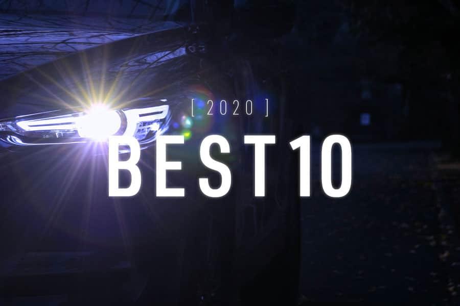 【2020年】スーログ的 買って良かったものランキングベスト10!