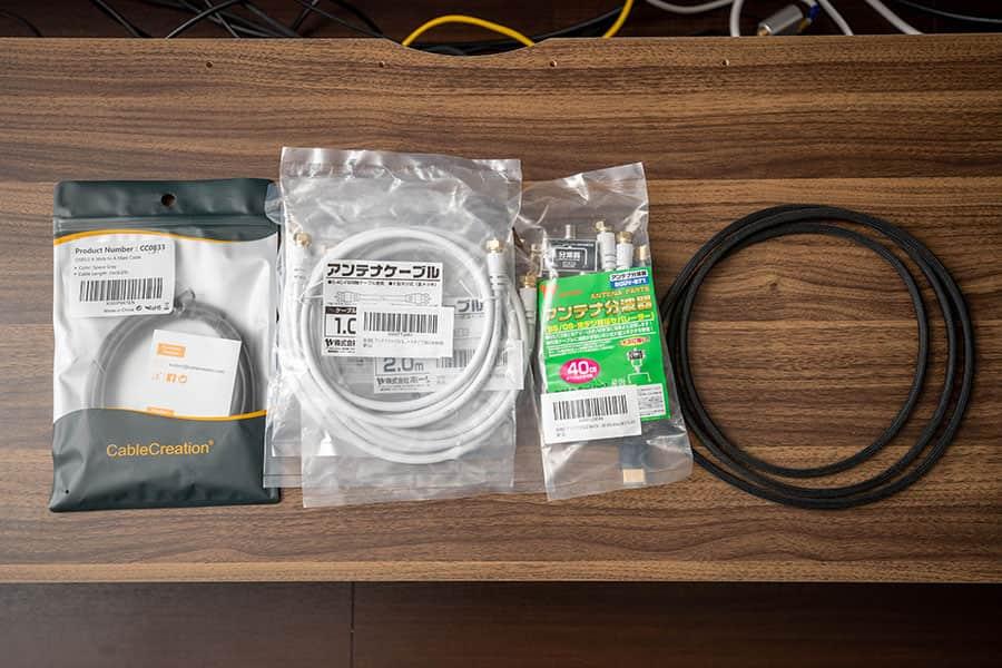 USBケーブルやアンテナケーブル、HDMIケーブルを追加購入