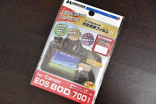 80D液晶保護フィルム