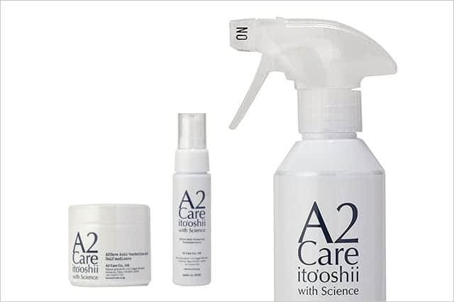 ANAの機内やラウンジでも使われている無色・無臭・無刺激性の除菌・消臭剤『A2Care(エーツーケア)』