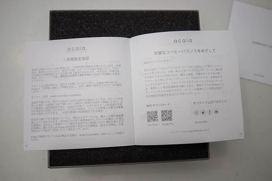 日本語のクイックスタートガイドも付属