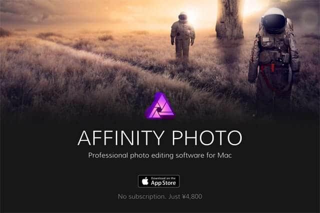 脱Photoshopアプリ『Affinity Photo』がついにリリース!20%offセール&チュートリアル動画9本も公開