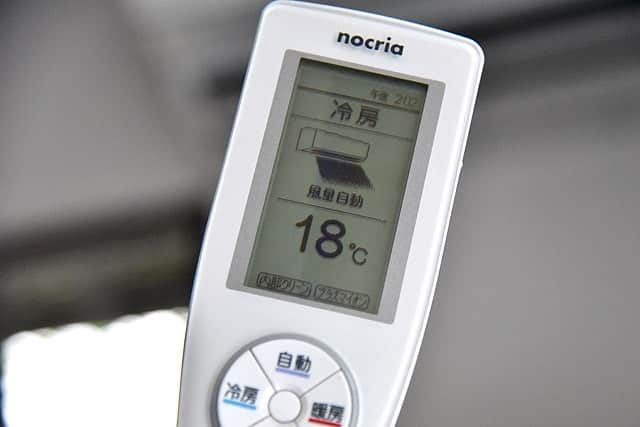 エアコン16度、窓全開1時間つけっぱなし その方法とは?