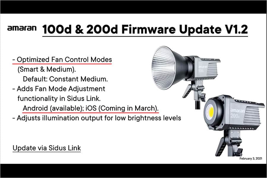 Amaran 100d & 200d ファームウェアアップデート内容