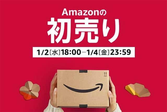 Amazon初売りセールは2019年1月2日18時から54時間