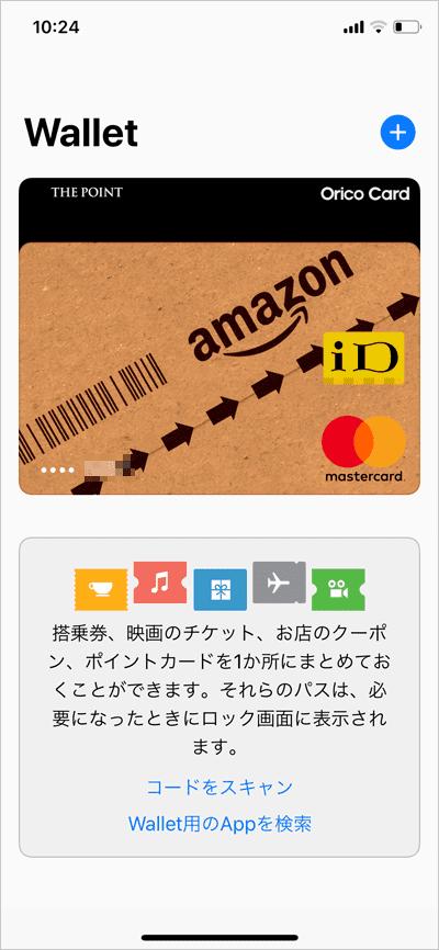 Amazon classic 18031307