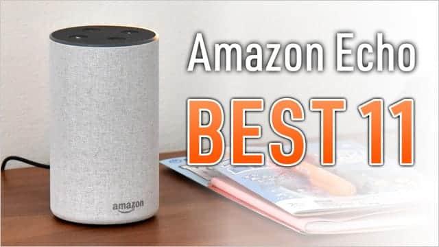 Amazon Echo 日常機能ベスト11