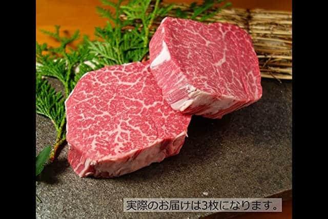 熊本グルメ 阿蘇のあか牛