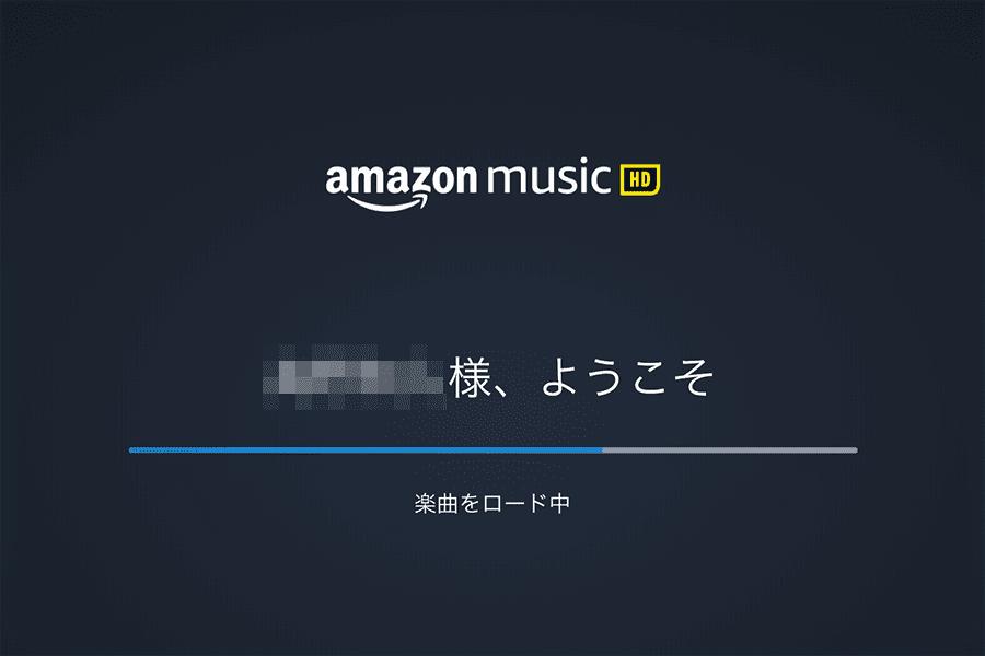 初めてのハイレゾ音源!Amazon Music HDを試してみた。音楽聴くなら良い音で!