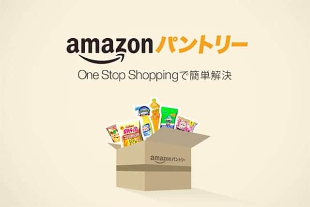 Amazonパントリー ワンストップショッピングで簡単解決
