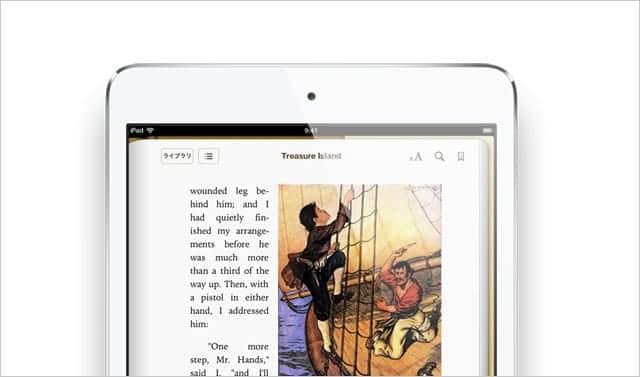 アップルが電子書籍販売に参入!