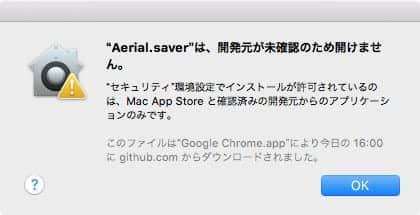 Aerial.saverは、開発元が未確認のため開けません。
