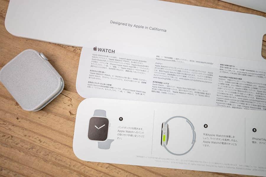 Apple Watch Series5のパッケージ内容