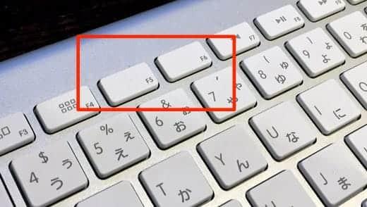 Apple Wireless Keyboard 写真