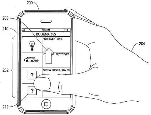 アップルが顔認識の特許を取得