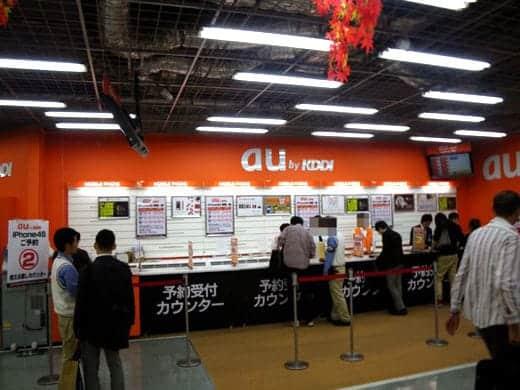 auのiPhone4S予約受付カウンター