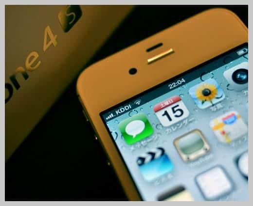 au版iPhone 4S ゲット!