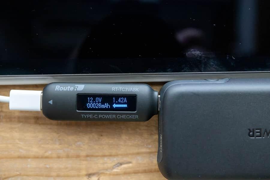 iPad Proの充電を計測