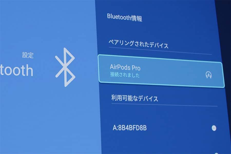 Bluetoothでワイヤレスイヤホンやワイヤレススピーカーを接続可能