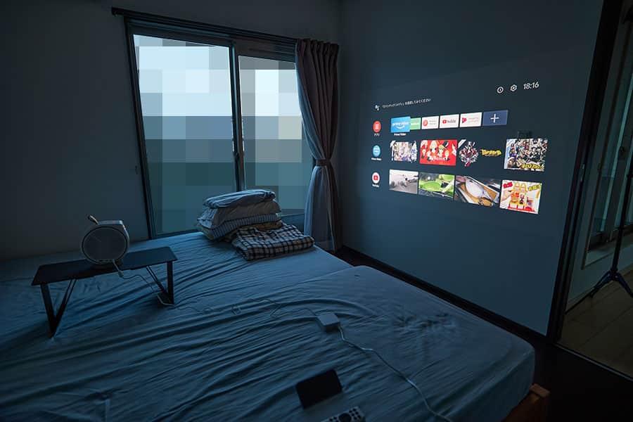 寝室の壁に投影してみた