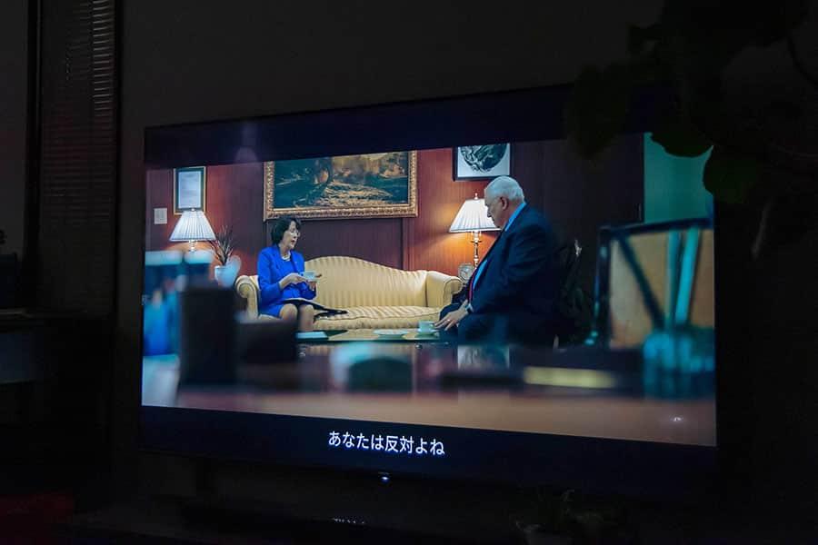 75インチテレビ75U8Fの画面