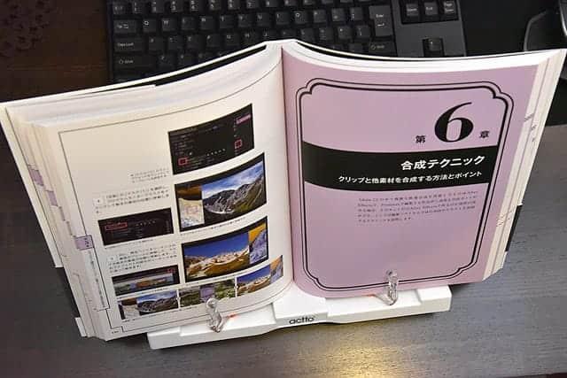 Premire Proの本ももちろんキレイに乗ります。