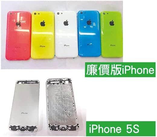 廉価版iPhoneのカラーは5色で決まりか
