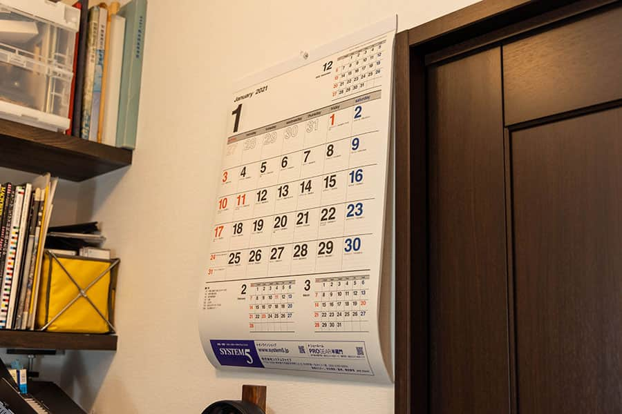 壁に掛けた直後の丸まったカレンダー