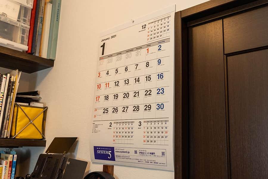 1週間放置した壁掛けカレンダー